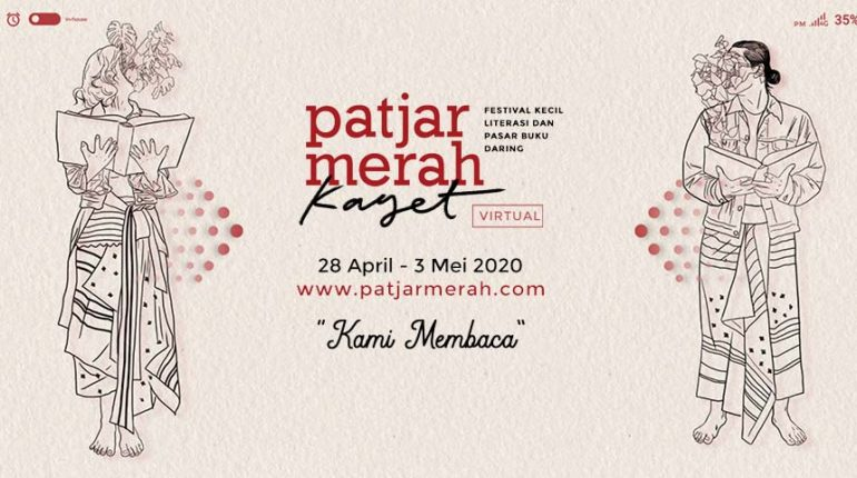 patjar merah virtual